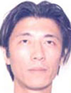 Hong Chen, wanted fugitive by ICE